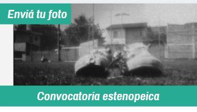 Convocatoria por el Día Mundial de la Fotografía Estenopeica